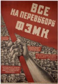 Vintage Russian poster - All to the election 1932
